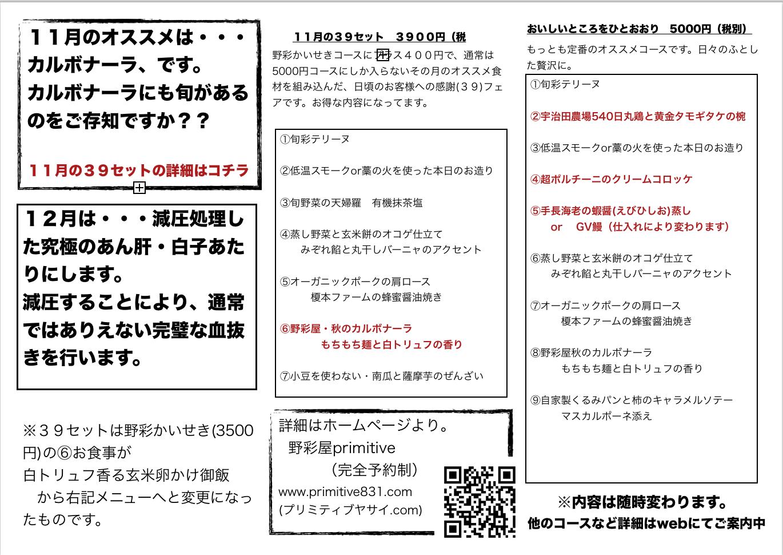 スクリーンショット 2015-11-04 20.17.35